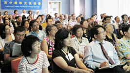 """""""Medical Advances 2015"""" - Autism Forum"""